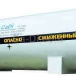 Резервуары для хранения CO2 (горизонтальные)