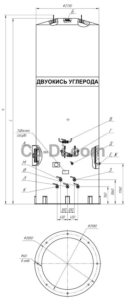 Габаритный чертеж резервуара для хранения CO2 (вертикального)